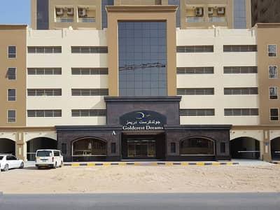 فلیٹ 2 غرفة نوم للبيع في مدينة الإمارات، عجمان - شقة في أبراج أحلام جولدكريست مدينة الإمارات 2 غرف 170000 درهم - 4836793