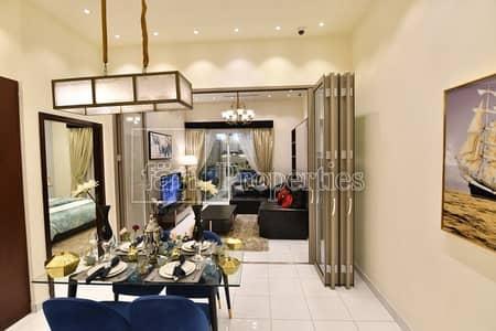 فلیٹ 1 غرفة نوم للبيع في ليوان، دبي - High end finishing | 5 yrs post payment plan