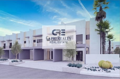 تاون هاوس 2 غرفة نوم للبيع في مدينة محمد بن راشد، دبي - Pay in 4 years | Close to Downtown| MEYDAN