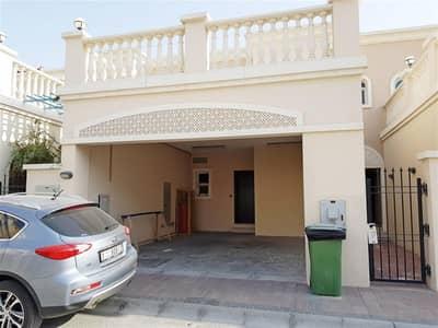 تاون هاوس 2 غرفة نوم للبيع في قرية جميرا الدائرية، دبي - 2BR+M Vacant Nakheel Townhouse JVC D12