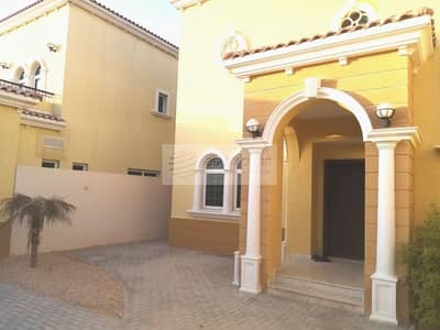 Vacant Now | 3 Bedroom Legacy Small |Jumeirah Park