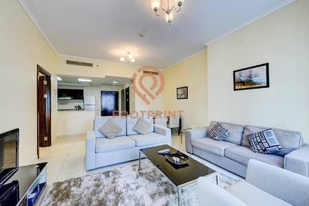 2 Bedroom Flat for Sale in Dubai Marina, Dubai - Beautiful Apartment And Great View   Close To Marina Walk