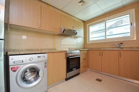 Business Bay  apartment equipped Kitchen and Balcony