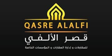 Qaser Alalfi Contracting Real Estate Management And Private Instructions