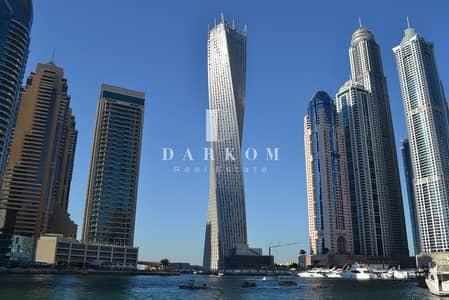 1 Bedroom Flat for Rent in Dubai Marina, Dubai - Fully Furnished | Full Sea View | 1BR | High Floor | Dubai Marina | Cayan