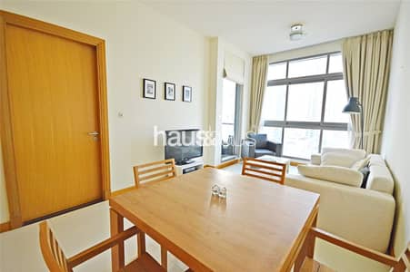 Modern Apartment | Full Marina View | December