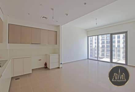 فلیٹ 2 غرفة نوم للايجار في دبي هيلز استيت، دبي - Affordable and Spacious 2 Bedroom For Rent