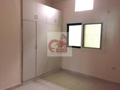 Wardrobe // Separate Kitchen // Family Studio Available At Muwaileh