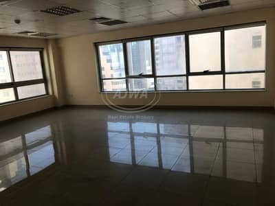Best rental deal for office near to Mall of Emirates Metro Station