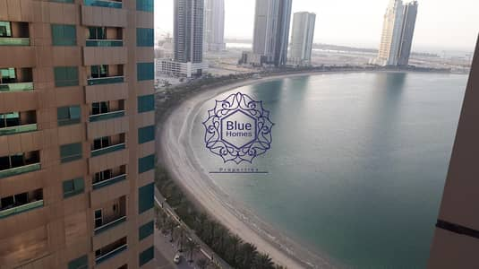 1 Bedroom Apartment for Rent in Al Mamzar, Sharjah - Partial Sea View 1BR with Parking 1 month Free  35k