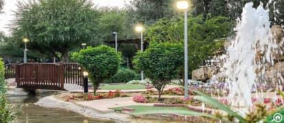 Mushrif Village