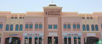 Al Ferdous 4