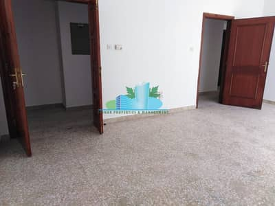 2 BHK | AED 50k only | Balcony |4 payments
