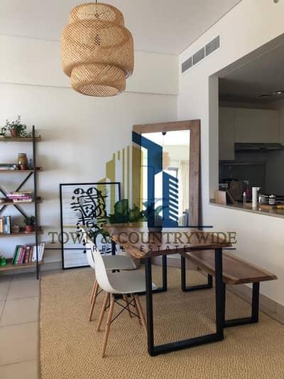 شقة 1 غرفة نوم للبيع في جزيرة الريم، أبوظبي - Great Deal Elegant 1BR Apartment @ The Wave