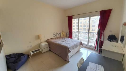 Nice Studio | Furnished | Walking Distance to Park