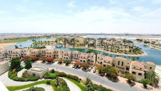 Stunning Views   Large Balcony   Fully Furnished