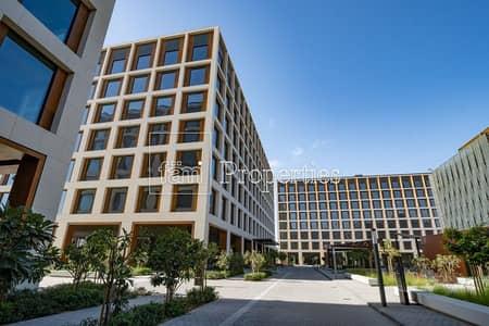 Office for Rent in Dubai Hills Estate, Dubai - Flexible Leasing Opportunities | Brand New
