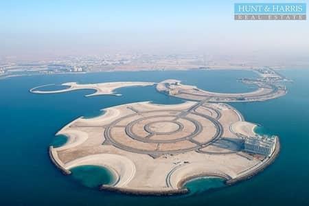 Plot for Sale in Al Marjan Island, Ras Al Khaimah - Investment Opportunity - G+4 Plot For Development