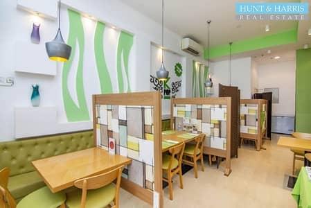 Shop for Sale in Mina Al Arab, Ras Al Khaimah - Fully Functioning Business - Sea Views - Prime Location
