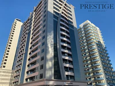 1 Bedroom Flat for Sale in Dubai Sports City, Dubai - Well maintained | 1 Bed | Hamza Tower