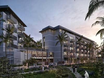 1 Bedroom Flat for Sale in Jumeirah Village Circle (JVC), Dubai - Spectacular Brand new development off plan