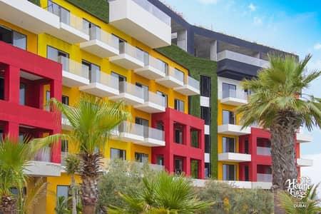 Hotel Apartment for Sale in The World Islands, Dubai - Guaranteed ROI | Luxury Unit | On Island