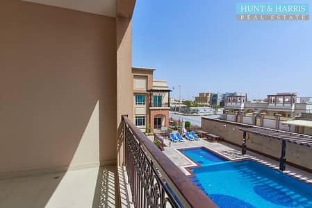 شقة فندقية 1 غرفة نوم للايجار في المعيريض، رأس الخيمة - 12 Cheques | One Bedroom |Furnished Serviced Apartments | Al Mairid