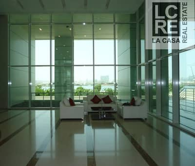 2 Bedroom Flat for Sale in Al Reem Island, Abu Dhabi - Low Floor I Sea View I Spacious 2 BR I Vacant