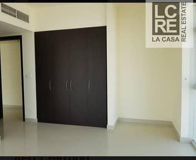 3 Bedroom Flat for Sale in Al Reem Island, Abu Dhabi - Mesmerizing 3+M Bed in Al Reem! Incredible Investment