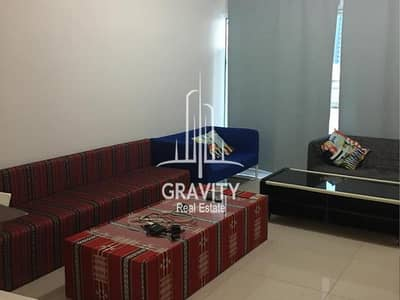 Furnished Apt  W/ Great Layout | Inquire Now