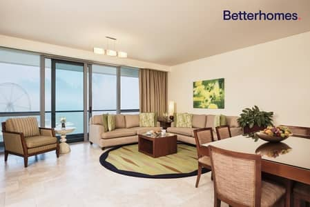 2 Bedroom Flat for Rent in Jumeirah Beach Residence (JBR), Dubai - Sea View|Serviced Apartment|Fully Furnished