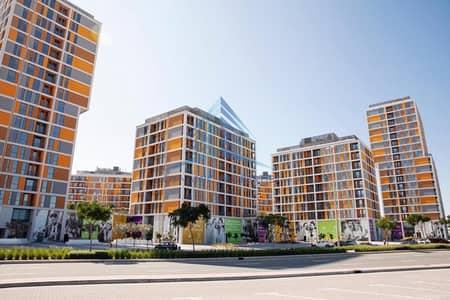 فلیٹ 1 غرفة نوم للبيع في مدينة دبي للإنتاج، دبي - Rdy to move in 8yrs payment plan