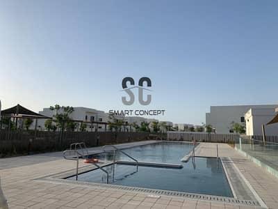 تاون هاوس 3 غرف نوم للبيع في جزيرة ياس، أبوظبي - Brand New | Great Investment | Close to Facilities