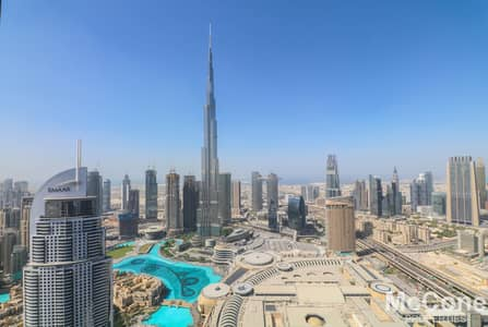4 Bedroom Penthouse for Sale in Downtown Dubai, Dubai - Stunning Duplex Penthouse with Private Terrace