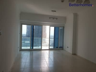 Upgraded | Mid Floor | Lake View | Two Balconies