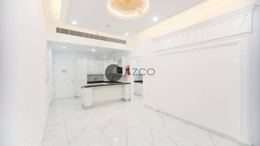 FULLY FURNISHED 1BR|STELLAR INTERIOR|FITTED KITCHEN