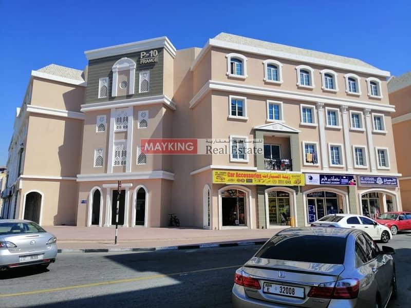 11 One Bedroom For Sale in France Cluster