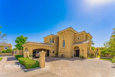 3 Bedroom Villa for Sale in Arabian Ranches, Dubai - New to market | Single row | A2 Type