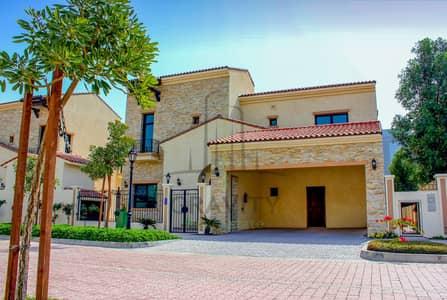 4 Bedroom Villa for Sale in Al Salam Street, Abu Dhabi - Outstanding 4BR + 2 Duplex Villa | Inquire Now