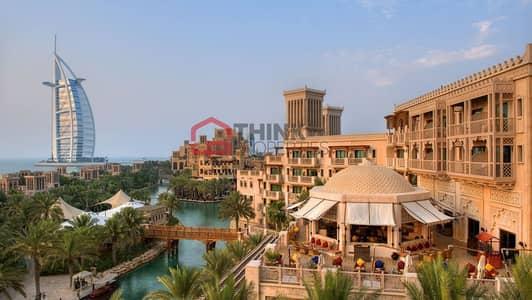 شقة 1 غرفة نوم للبيع في أم سقیم، دبي - RESALE  LAMTARA -MADINAT JUMEIRAH LIVING (MJL)