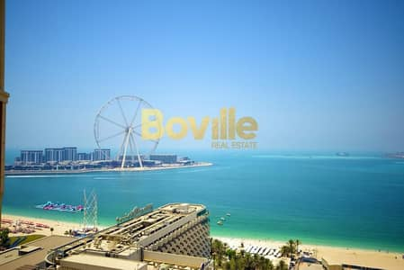 2 Bedroom Flat for Sale in Jumeirah Beach Residence (JBR), Dubai - Stunning Full Sea View|2 Bed Apt|Ready to Move-In