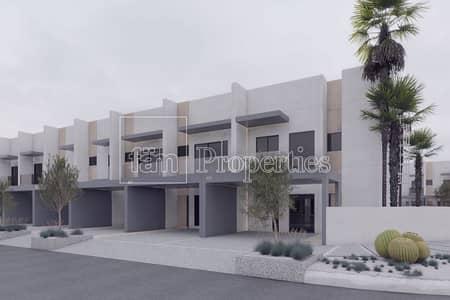 تاون هاوس 2 غرفة نوم للبيع في مدينة ميدان، دبي - MBR CITY | 2+ Guest | Maids Room | Modern