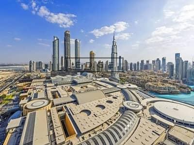 شقة 1 غرفة نوم للبيع في وسط مدينة دبي، دبي - INVESTOR DEAL   LUXURY 1BED   1.6MIL