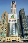 2 SPACIOUS 1BED ROOM WITH KITCHEN APPLIANCES  IN ELITE RESIDENCE  45000