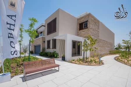 4 Bedroom Villa for Sale in Mohammad Bin Rashid City, Dubai - Live in your Hi-end villa in Maydan