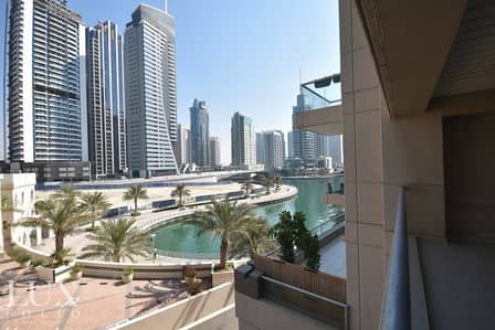 Fully Furnished | 2BR + Maids | 2 Balconies