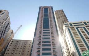 Al Aneeqa Tower