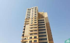 Al Dana Tower