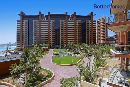 شقة 1 غرفة نوم للايجار في نخلة جميرا، دبي - Furnished | Sea View | Beachfront Property
