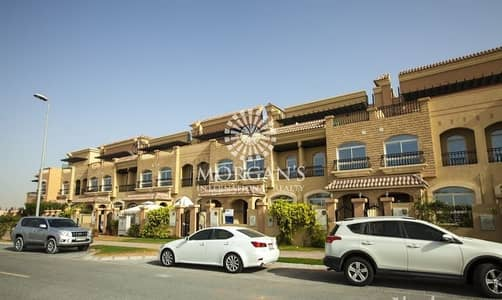 3 Bedroom Townhouse for Sale in Jumeirah Village Circle (JVC), Dubai - Cheapest in the market 3BR+maids townhouse